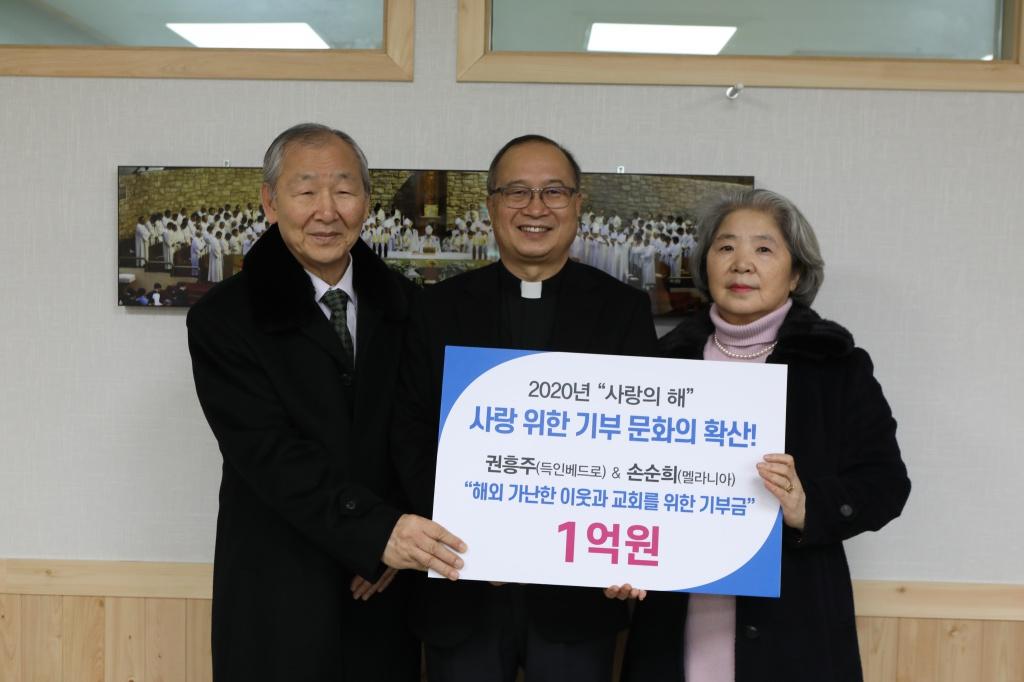 20200213해외가난한이웃과교회를위한기부금전달식006.JPG