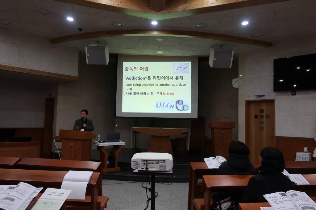 20190119울산대리구중독예방교육005.JPG