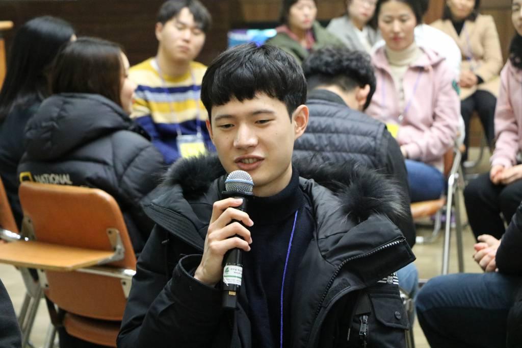 20190112경력교사연수066.JPG