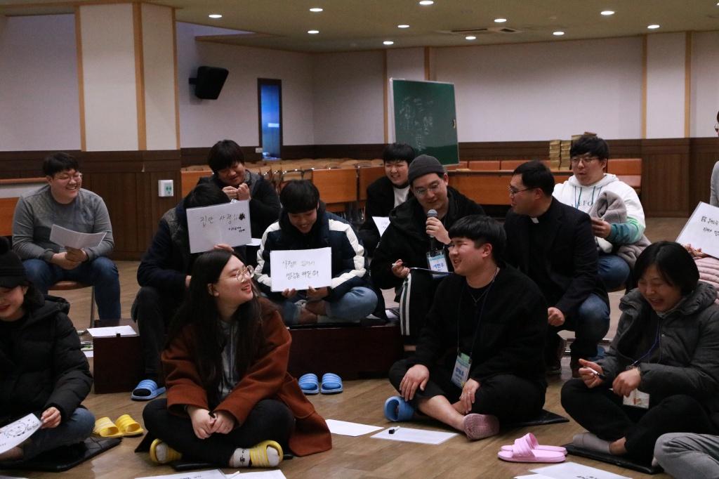 20200111주일학교교리교사플러스연수제1과정1차002.JPG