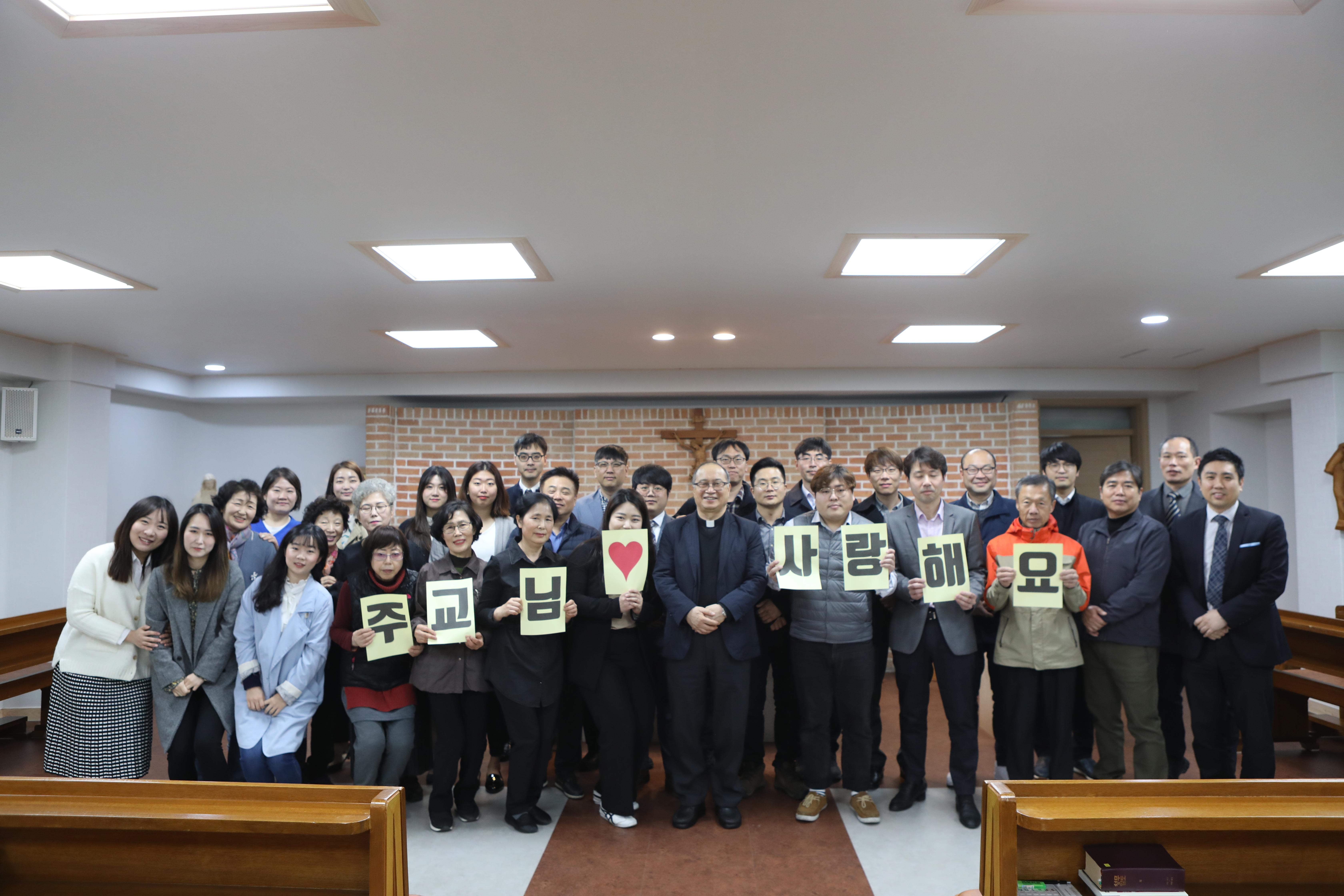 20190410손삼석주교님제5대교구장임명296.JPG