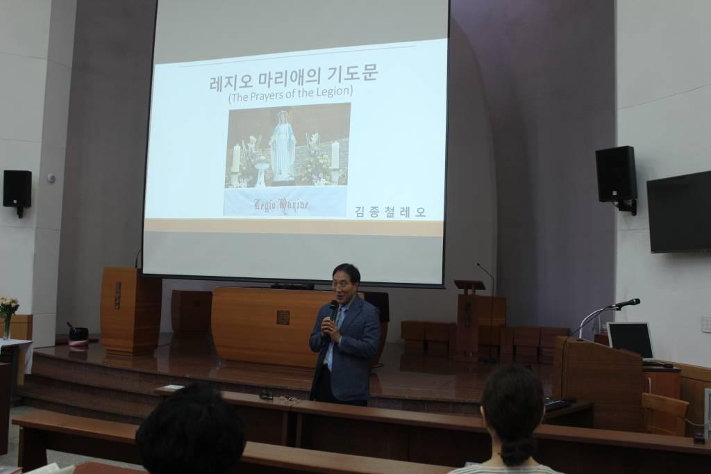 20180708개금성당 레지오마리애 간부교육011.JPG