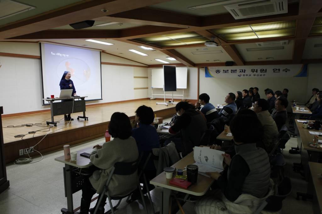 201903102019년본당홍보분과위원연수076.JPG