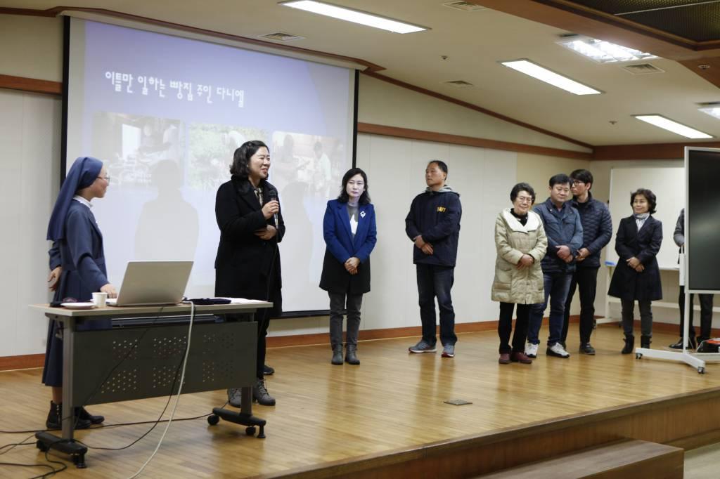 201903102019년본당홍보분과위원연수099.JPG