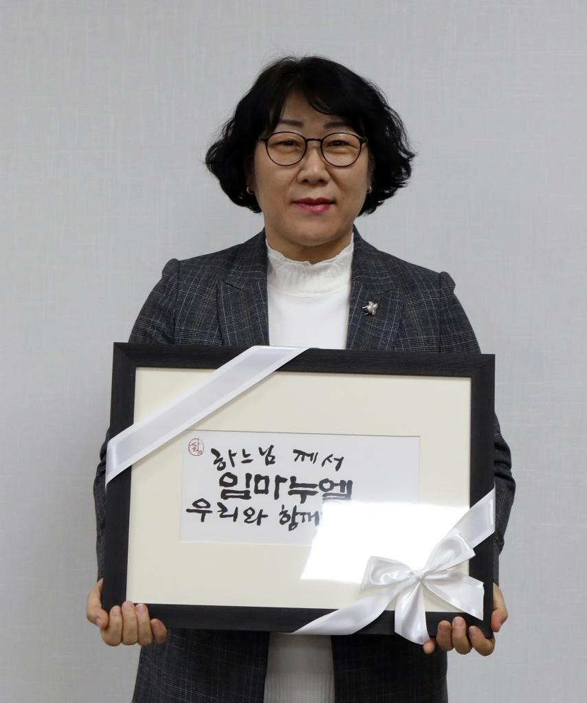 김해 신 루시아 3.JPG
