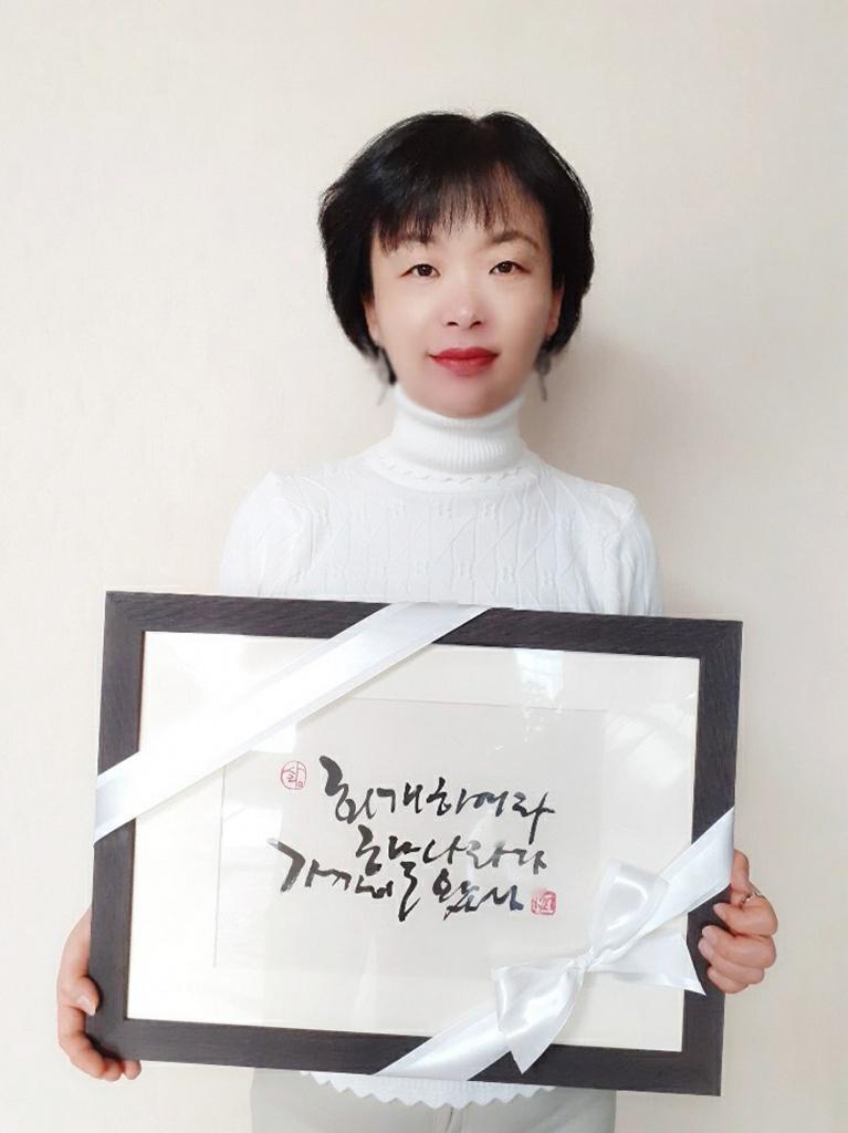 수정마을 박미선 로사리아 1.jpg