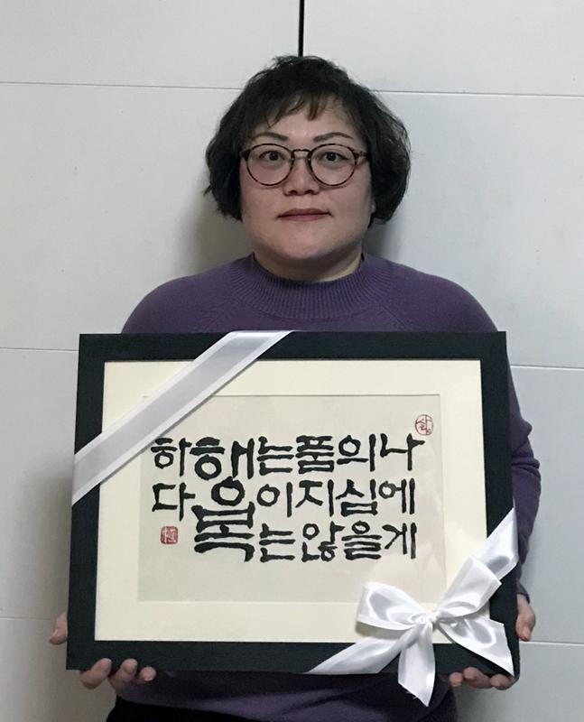 성바오로 김영주 요세피나 액자-행복.jpg