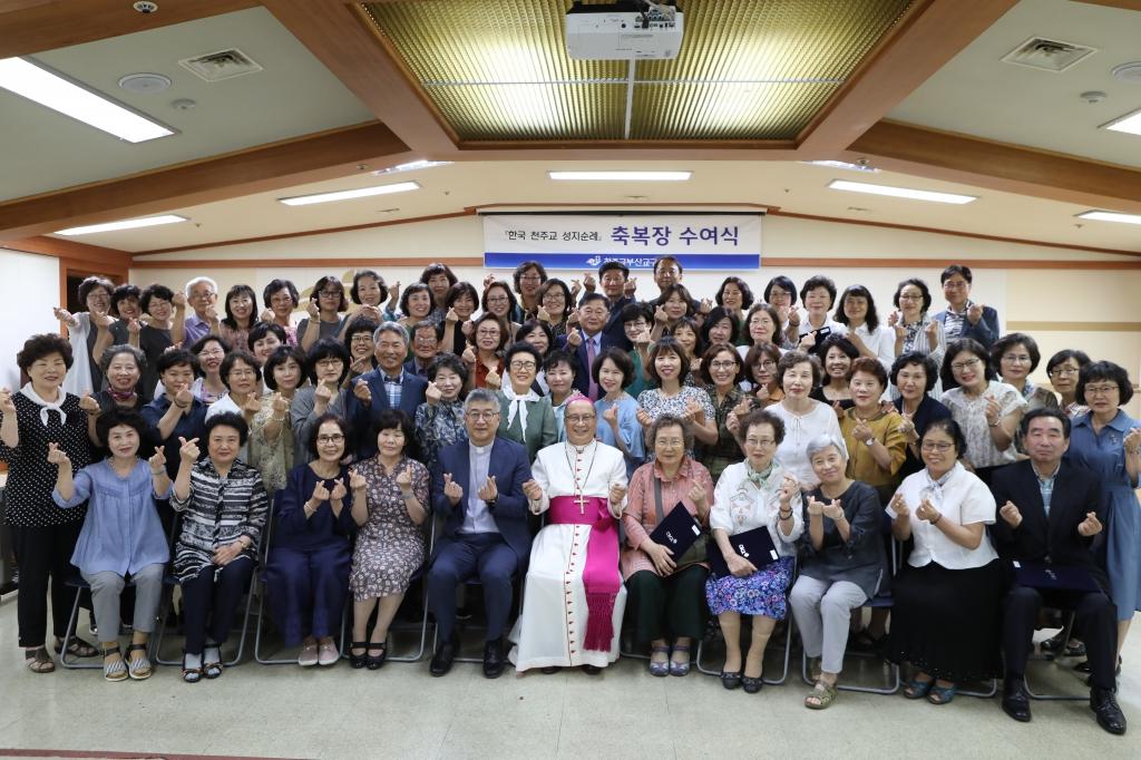 20190705전국성지순례완주자축복장수여식243.JPG