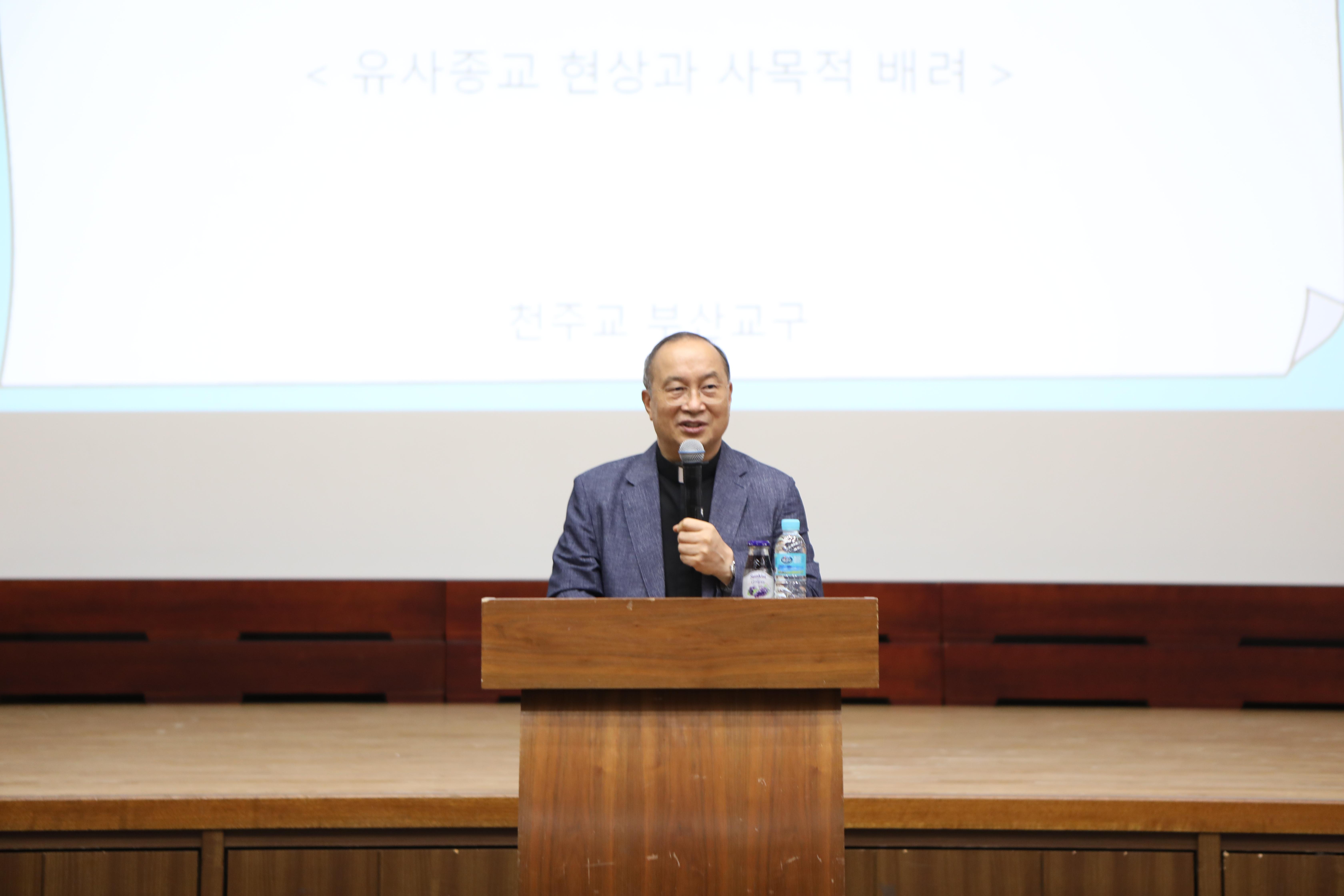 20190917사제연수017.JPG
