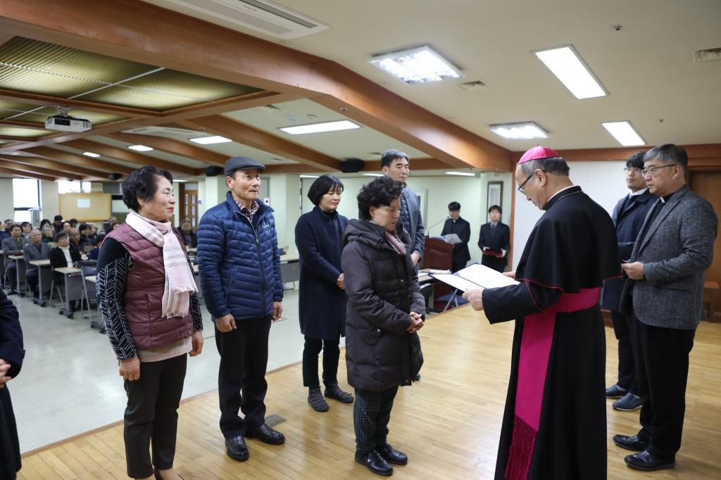20191220성지순례축복장수여식023.JPG
