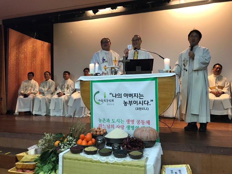 20191109우리농촌살리운동본부창립25주년기념행사008.jpg