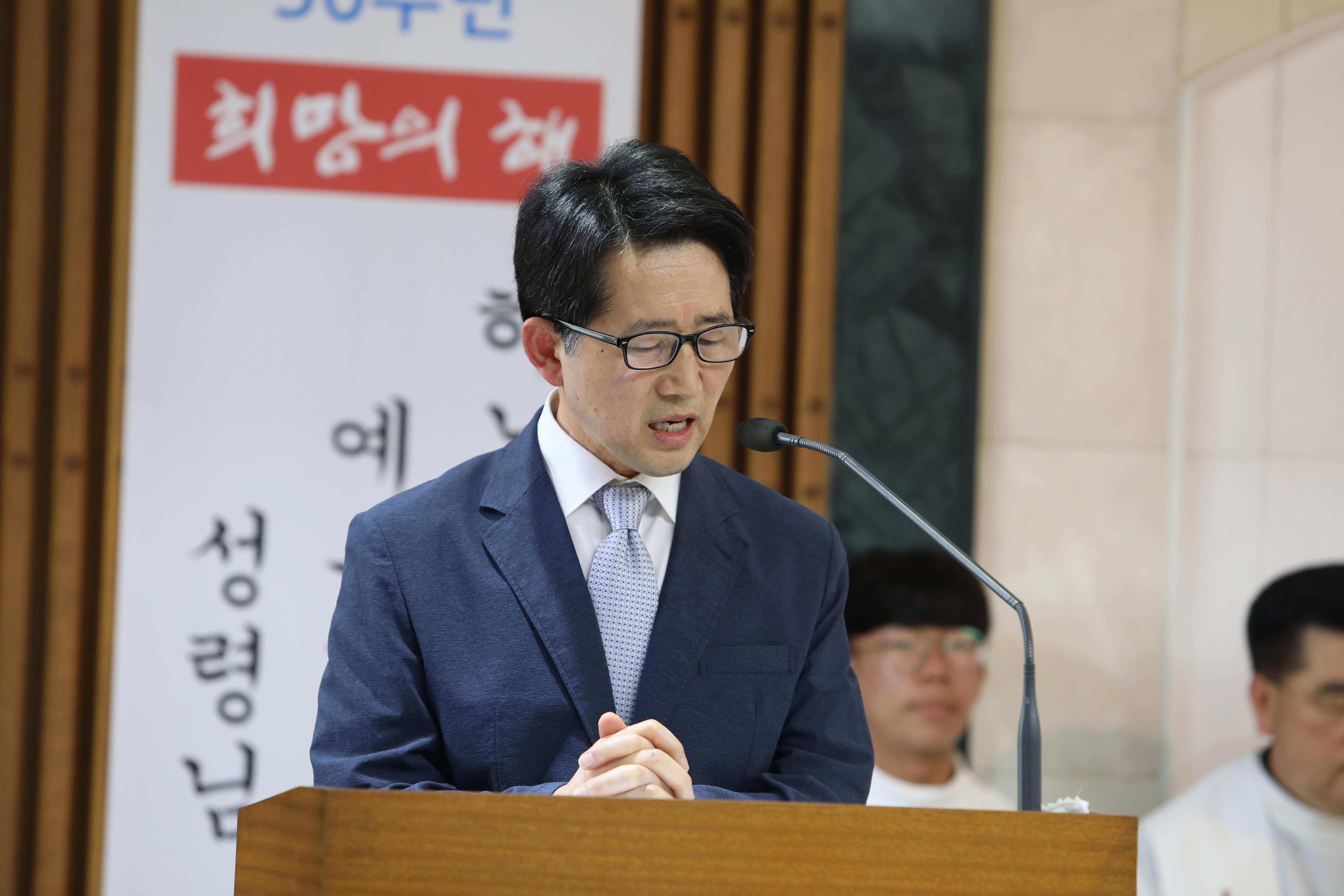 20190608아미성당50주년기념미사078.JPG