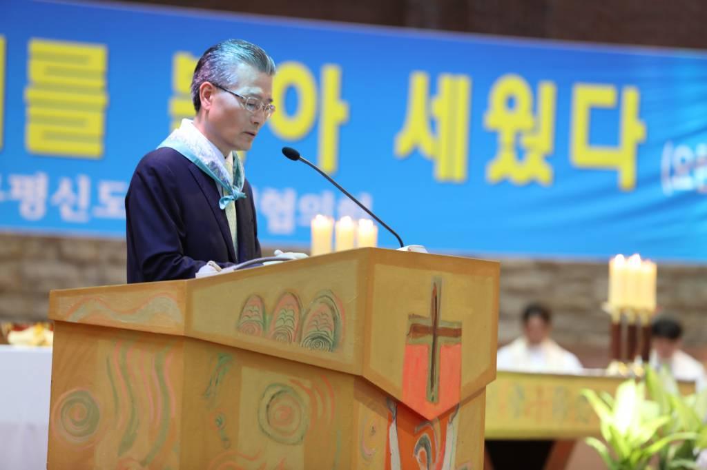 20180721한국평협설립50주년평신도희년기념평신도대회038.JPG
