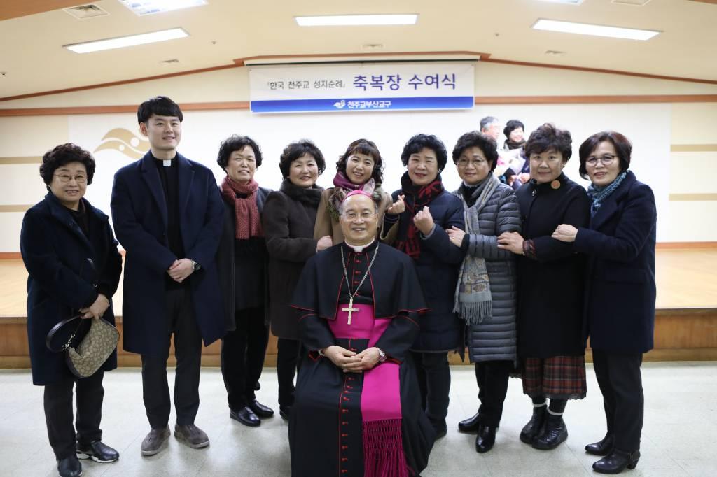 20181220한국천주교성지순례축복자수여식(하반기)254.JPG
