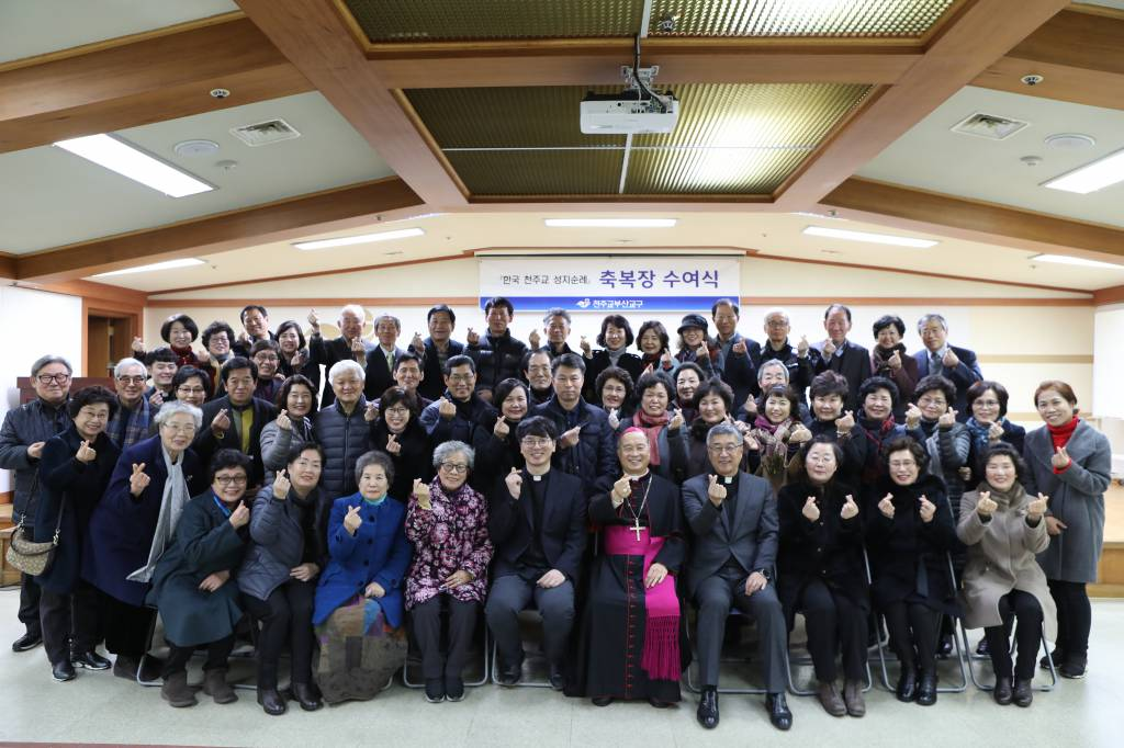 20181220한국천주교성지순례축복자수여식(하반기)249.JPG