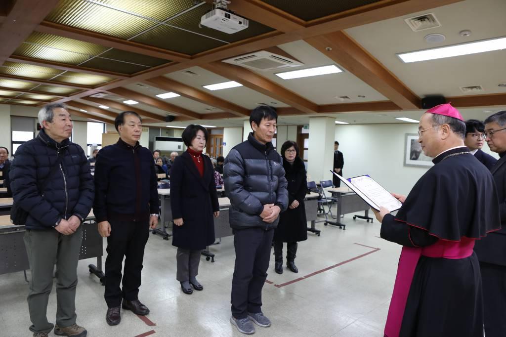20181220한국천주교성지순례축복자수여식(하반기)011.JPG