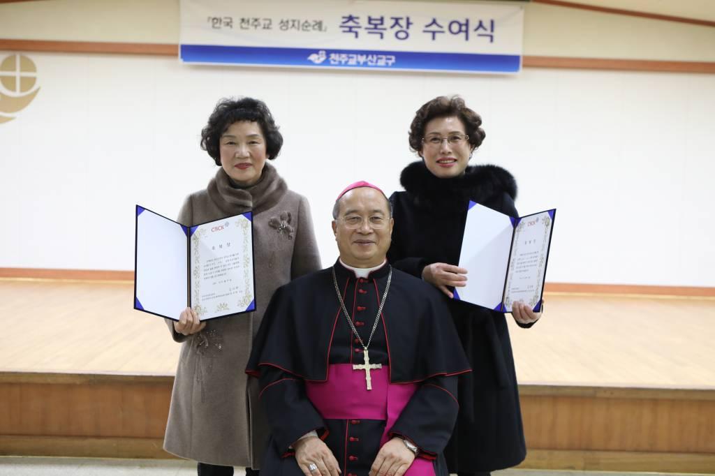 20181220한국천주교성지순례축복자수여식(하반기)354.JPG