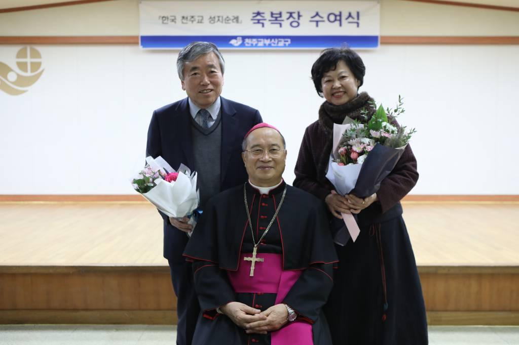 20181220한국천주교성지순례축복자수여식(하반기)286.JPG