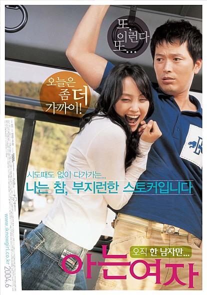 movie_image (6).jpg