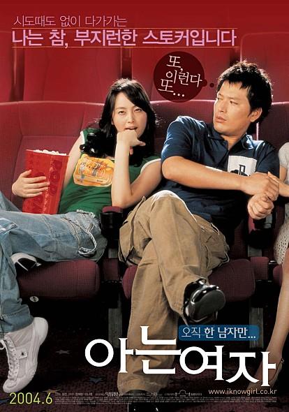 movie_image (7).jpg