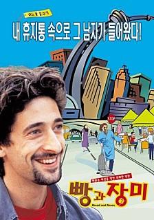 movie_image1.jpg