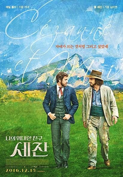 movie_image4.jpg