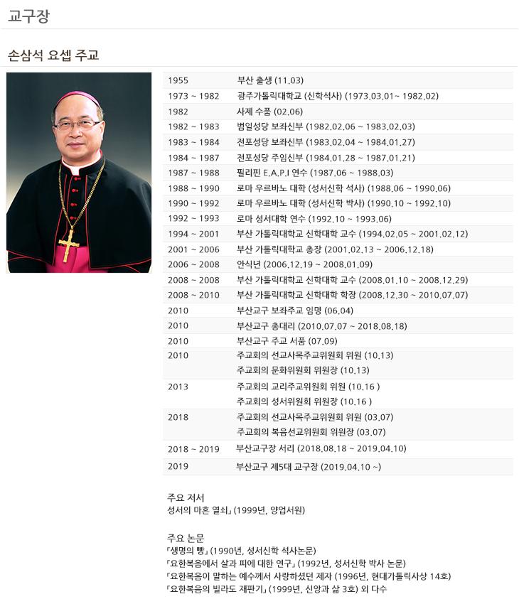 5th_bishop_intro.png