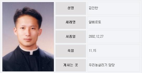 김인한.jpg