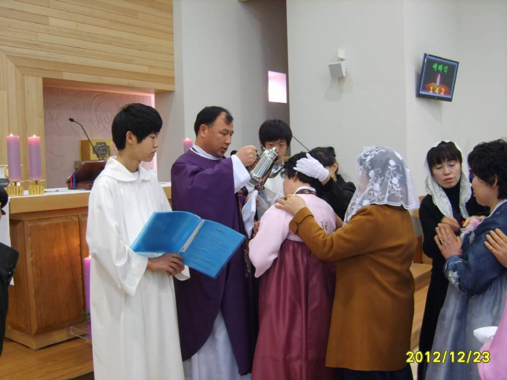 2012년 12월 23일-세례식.jpg