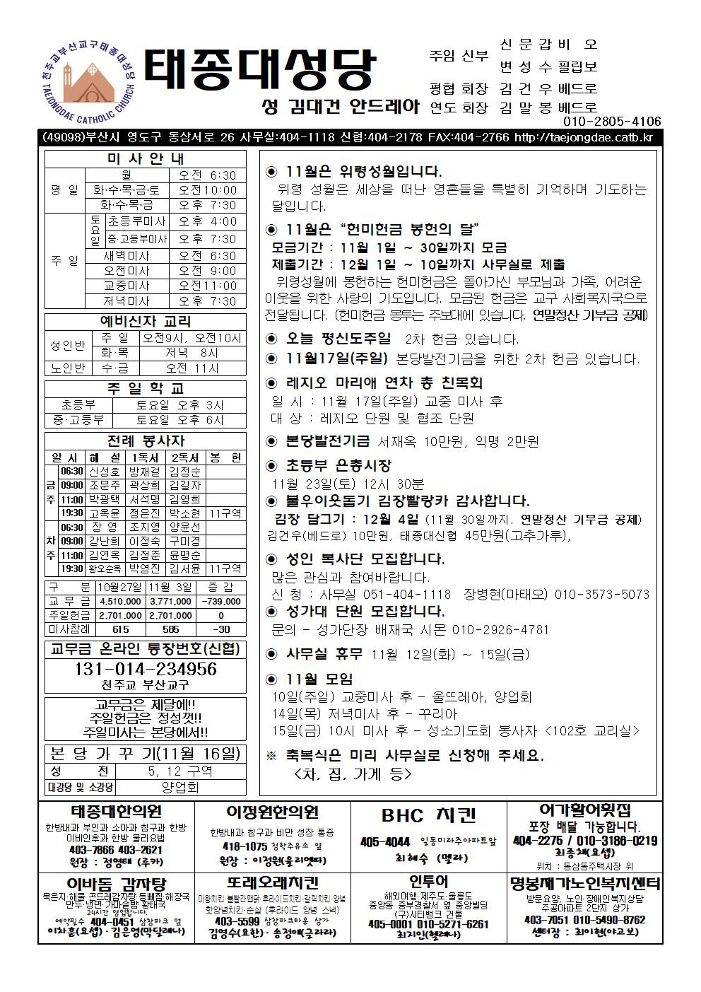 태종대20191110001.png