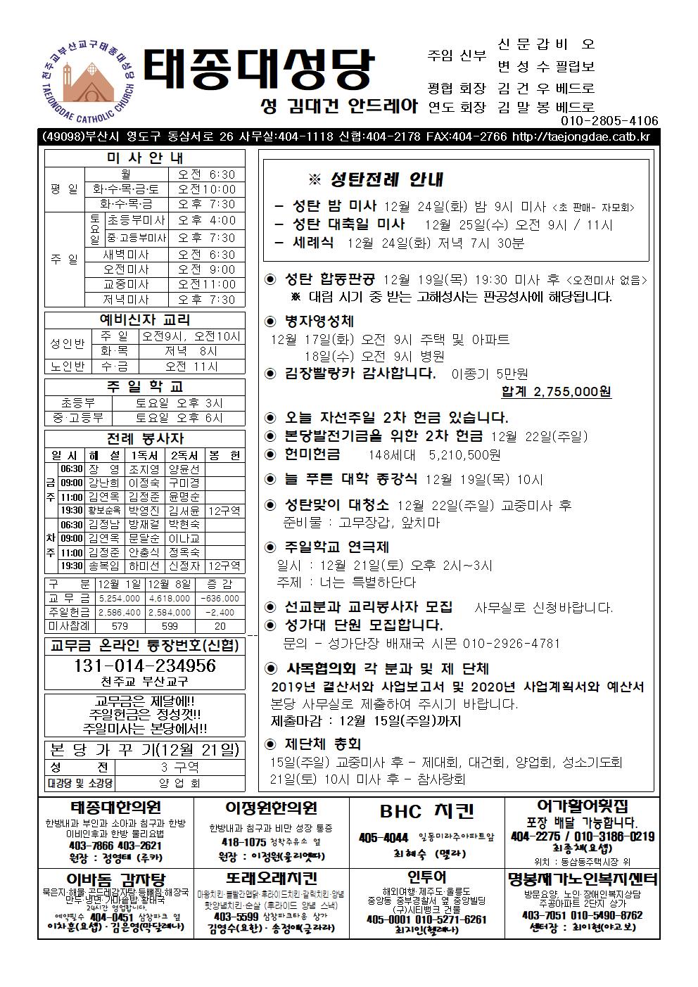 태종대20191215001.png