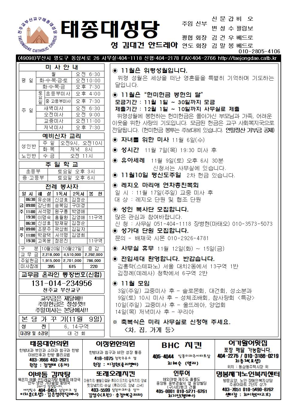 태종대20191103001.png