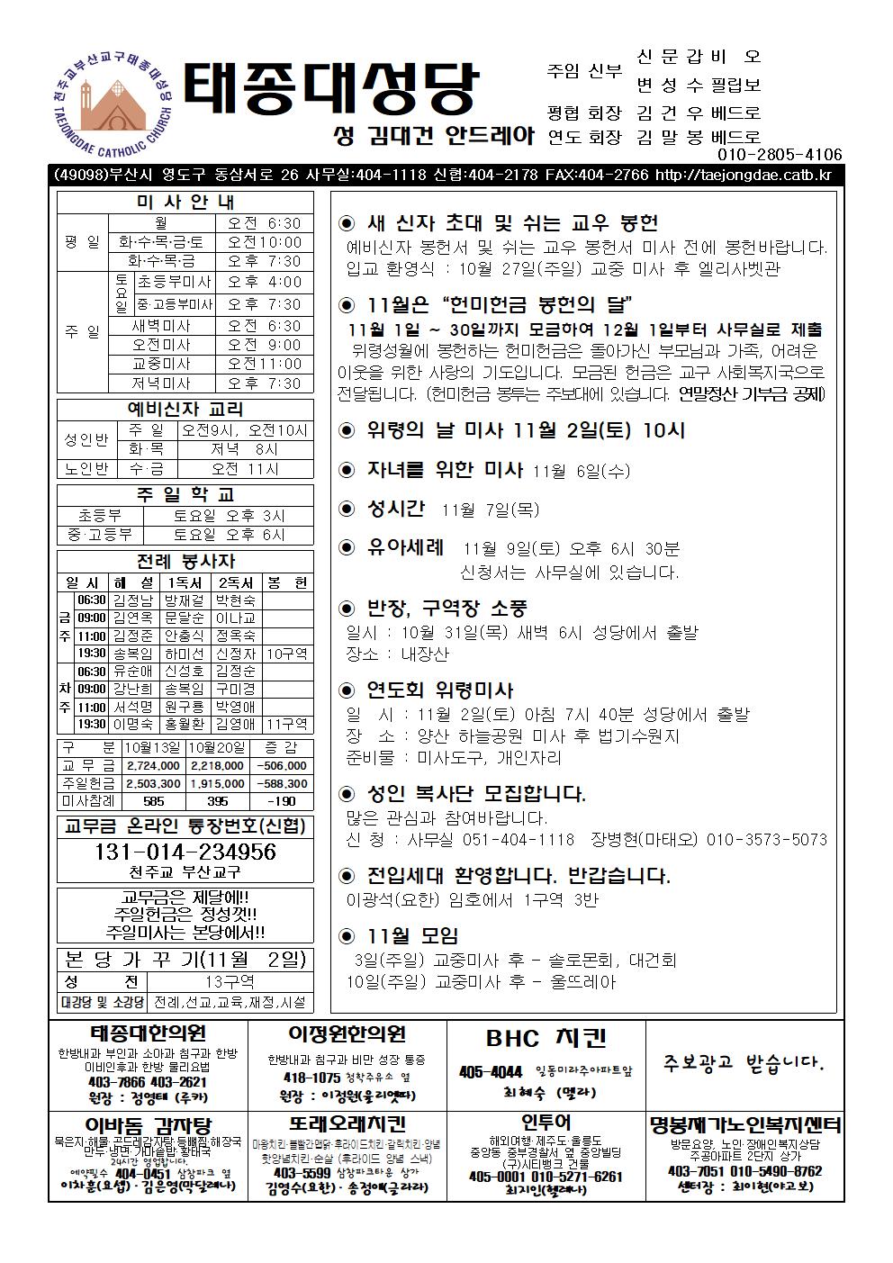 태종대20191027001.png