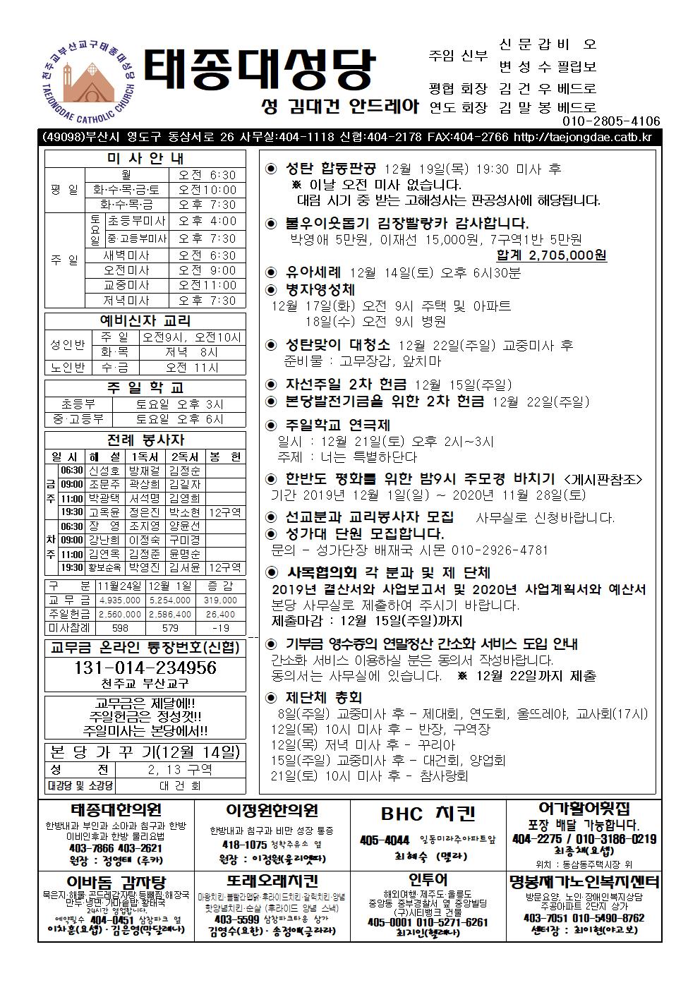 태종대20191208001.png