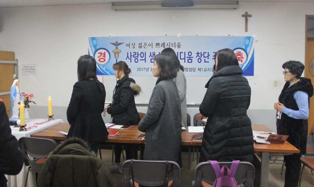 사랑의샘 쁘레시디움 창단주회4.jpg