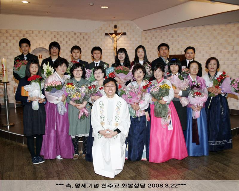 2008년- (38).jpg