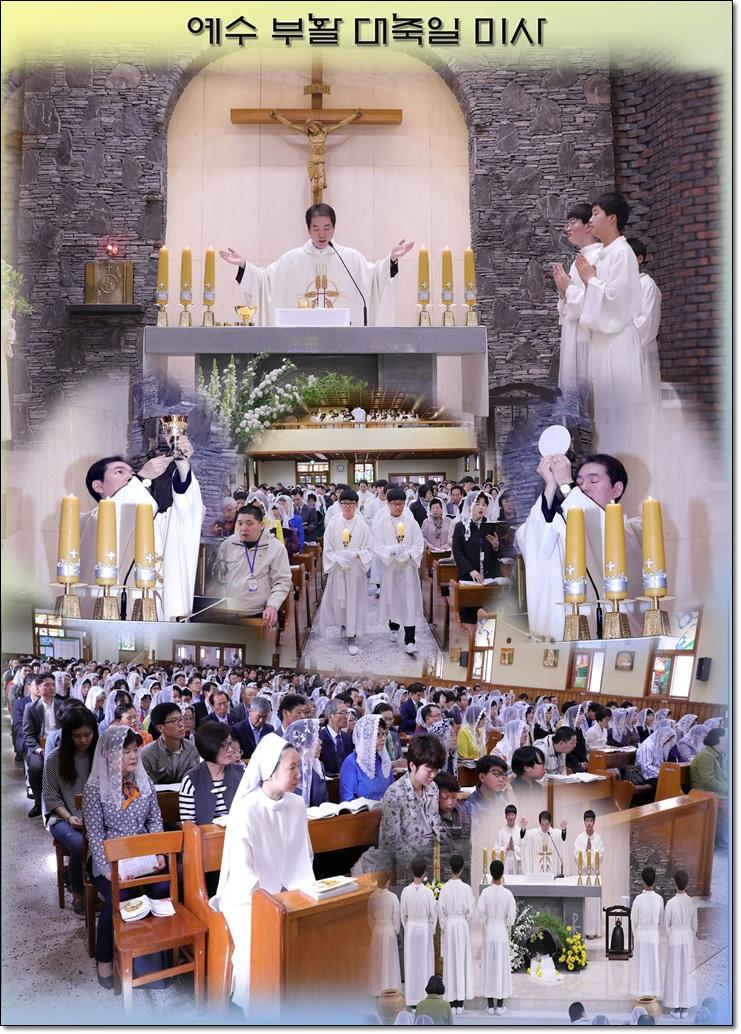 1예수부활 대축일 미사-.jpg