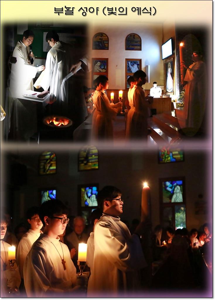 4부활 성야1빛의예식2.jpg