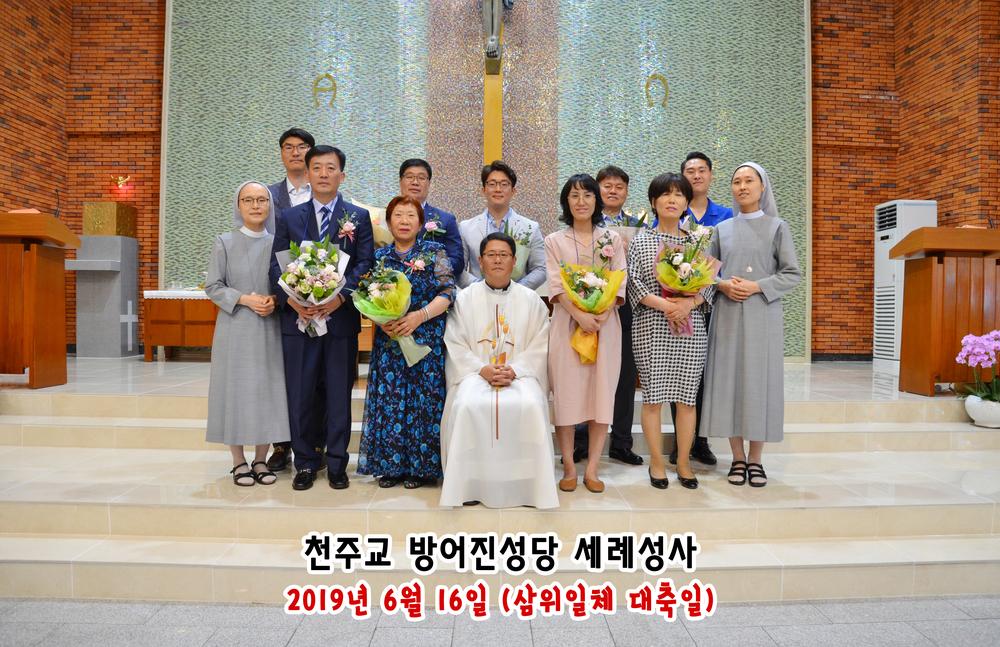 세례성사-단체사진-1(2).jpg