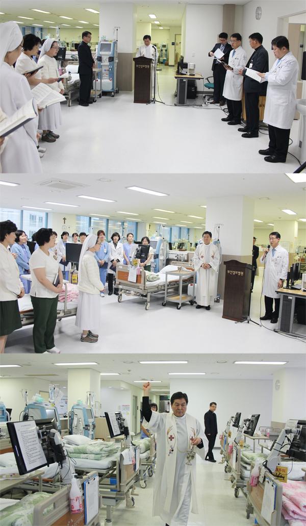 인공신장실확장축복식.jpg